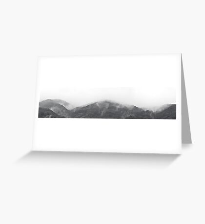 entre ciel et terre (between sky and earth) Greeting Card