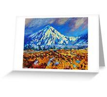 Mountain Painting Fine Art by Ekaterina Chernova Greeting Card