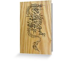 Wood Dragon Greeting Card