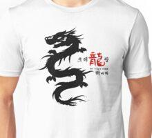 Crayon Pop Dragon T-shirt! Unisex T-Shirt