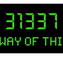 31337 - It's a way of thinking. Sticker