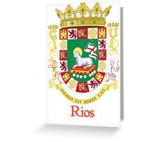 Rios Shield of Puerto Rico Greeting Card