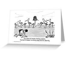 Darth Wader Greeting Card