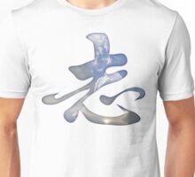 Ambition Kanji Unisex T-Shirt