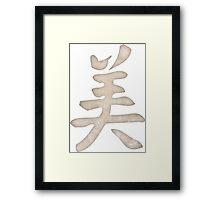 Beauty Kanji Framed Print