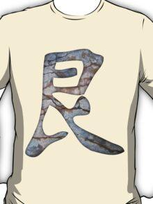 Defiance Tough Kanji T-Shirt