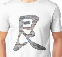 Defiance Tough Kanji Unisex T-Shirt