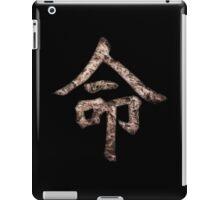 Destiny Kanji iPad Case/Skin