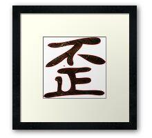 Devious Evil Kanji Framed Print