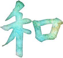 Harmony Kanji Photographic Print