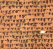 Buddhist Heart Sutra (Sanskrit) by Godfoot808