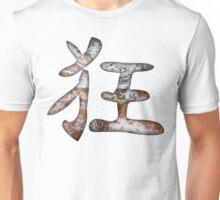 Mad Crazy Kanji Unisex T-Shirt