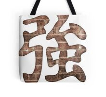Strong Kanji Tote Bag