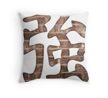 Strong Kanji Throw Pillow