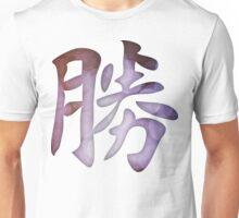 Success Kanji Unisex T-Shirt