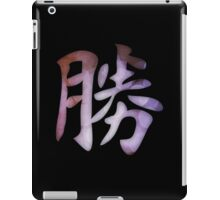 Success Kanji iPad Case/Skin