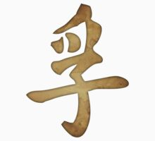 Truth Kanji by Bethany-Bailey