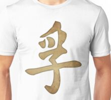 Truth Kanji Unisex T-Shirt