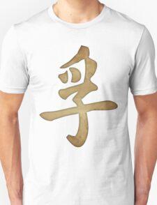 Truth Kanji T-Shirt