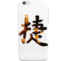 Victory Kanji iPhone Case/Skin