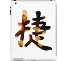 Victory Kanji iPad Case/Skin