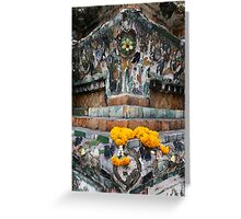 Wat Arun colors Greeting Card
