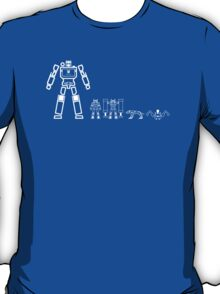 Soundwave and his family T-Shirt