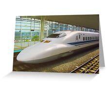 Shinkansen bullet train, Japan Greeting Card
