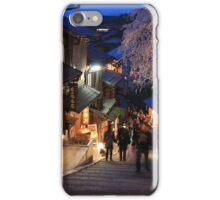 Night Time in Ginza iPhone Case/Skin