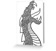 Fierce Dragon Greeting Card