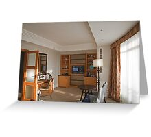Hilton Park Lane Hotel London Greeting Card