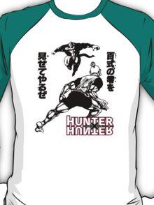 Hunter x Hunter Netero VS Ant King T-Shirt