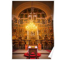 Orthodox Cathedral Hungary Poster
