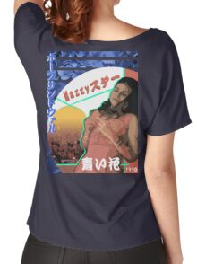 Mazzy Star Women's Relaxed Fit T-Shirt