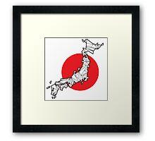 Origami Japan Framed Print