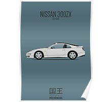 Nissan 300ZX Z32 Fairlady Poster