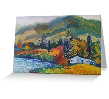 Mountain Pinting Oil Landscape Ekaterina Chernova Greeting Card