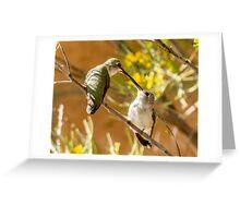 Sword Swallower Greeting Card