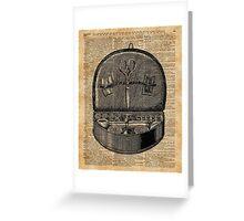 Sewing Tools Dictionary Art Greeting Card