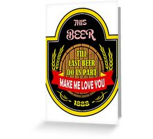 Beer Free Day Greeting Card