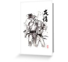 Dragon Ball Z Goku and Krillin with Calligraphy Friendship Greeting Card