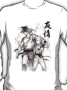 Dragon Ball Z Goku and Krillin with Calligraphy Friendship T-Shirt
