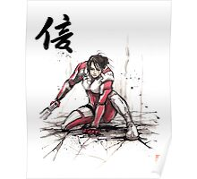 Ashley from Mass Effect 1 Sumi and Watercolor style Japanese calligraphy Faith Poster
