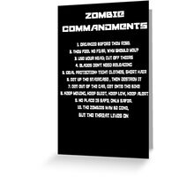 The Zombie Commandments (No Blood) Greeting Card