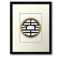 界王 Framed Print