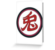 兎 Greeting Card