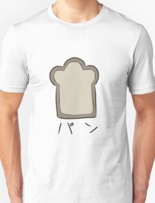 Anime Fashion: Toast  T-Shirt