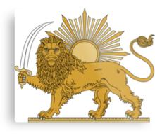 National Emblem of Iran, Provisional Government of Iran, 1979-1980 Metal Print