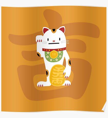 ManekiDeki Poster