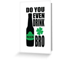 Do you even drink Greeting Card